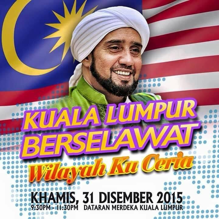 Kuala Lumpur Berselawat 2015