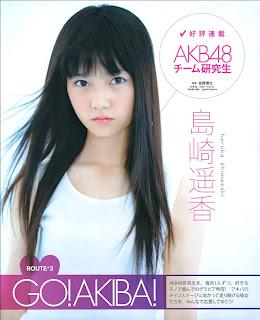 AKB48 Shimazaki Haruka 島崎遥香 Paruru ぱるる