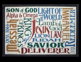 Trust in Jesus (Yeshua)