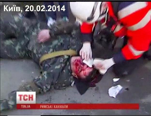 А 20 лютого розстріляних українців