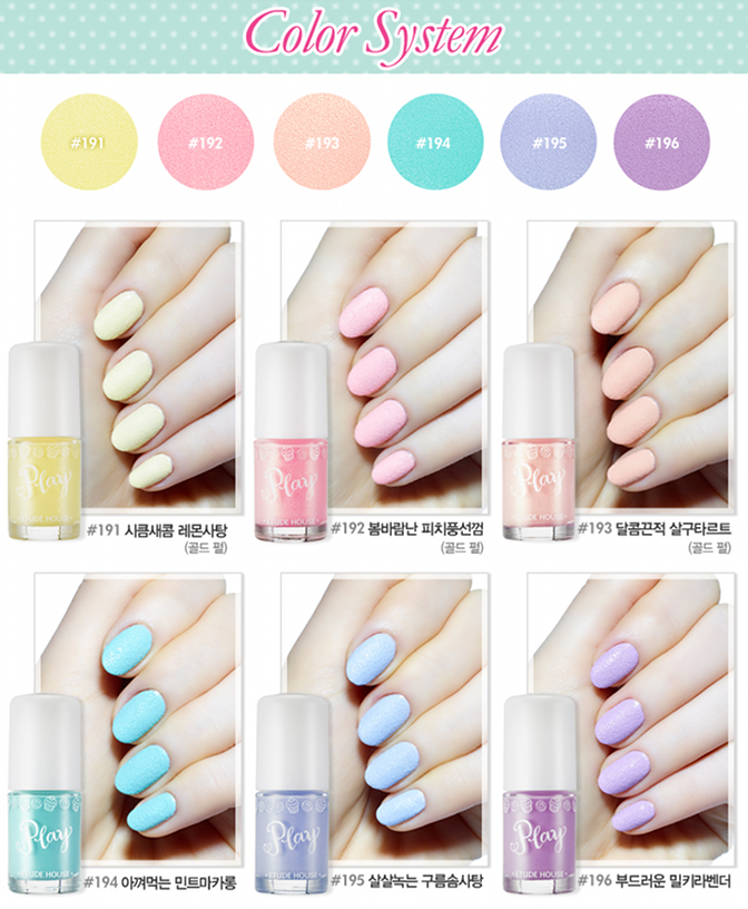 Etude House - Play Nail #191 to #196 - Sugar Powder | Memorable Days ...