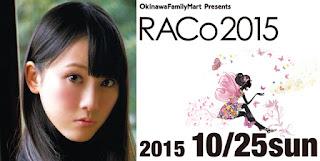 Matsui-Rena-Berpatisipasi-Dalam-RACo-2015