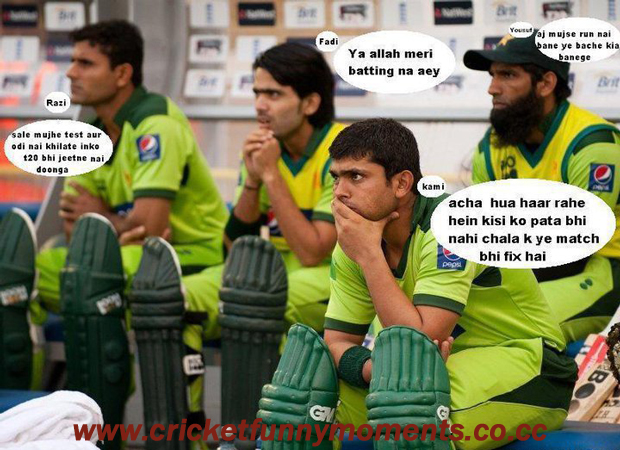 pakistani team at there dressing room