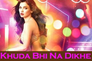 Khuda Bhi Na Dikhe
