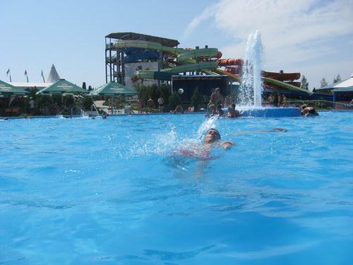 Aqua Park Sevastopol