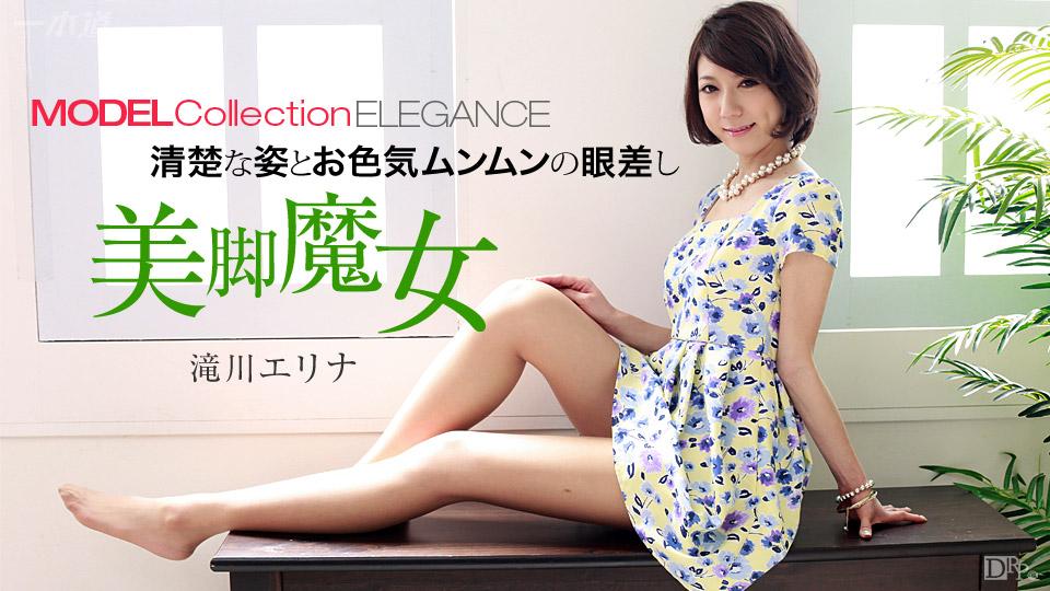 Sister big breasts sucking cock oral sex complete pole 081515_135 Erina Takigawa XXX