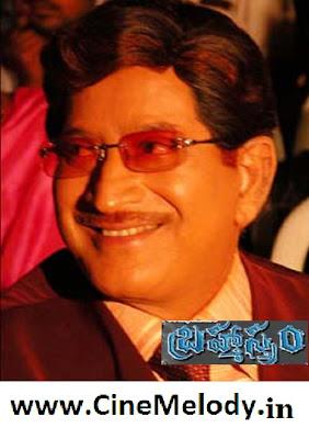 Brahmaasthram  Telugu Mp3 Songs Free  Download  1986