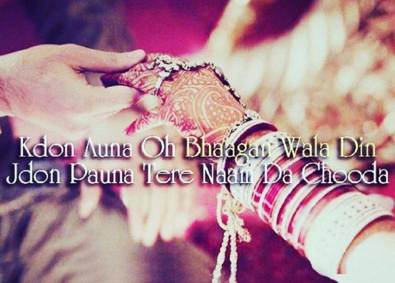 Love quotes pics in punjabi 6862217 - joyfulvoices.info