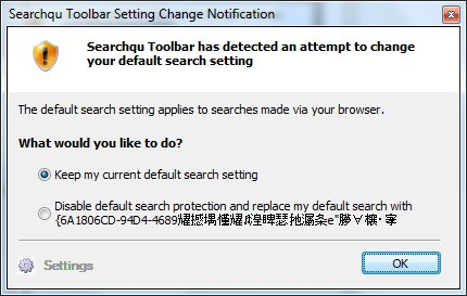 Searchqu Toolbar Notification about detection of an attempt to change your default searchsetting