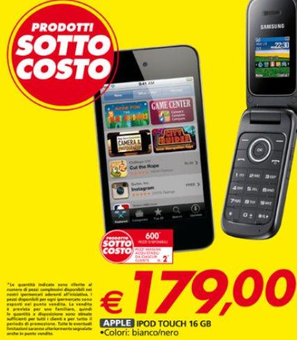 Auchan continua con le sue offerte bomba nel mese di febbraio-marzo con l'iPod Touch 4a generazione in sottocosto