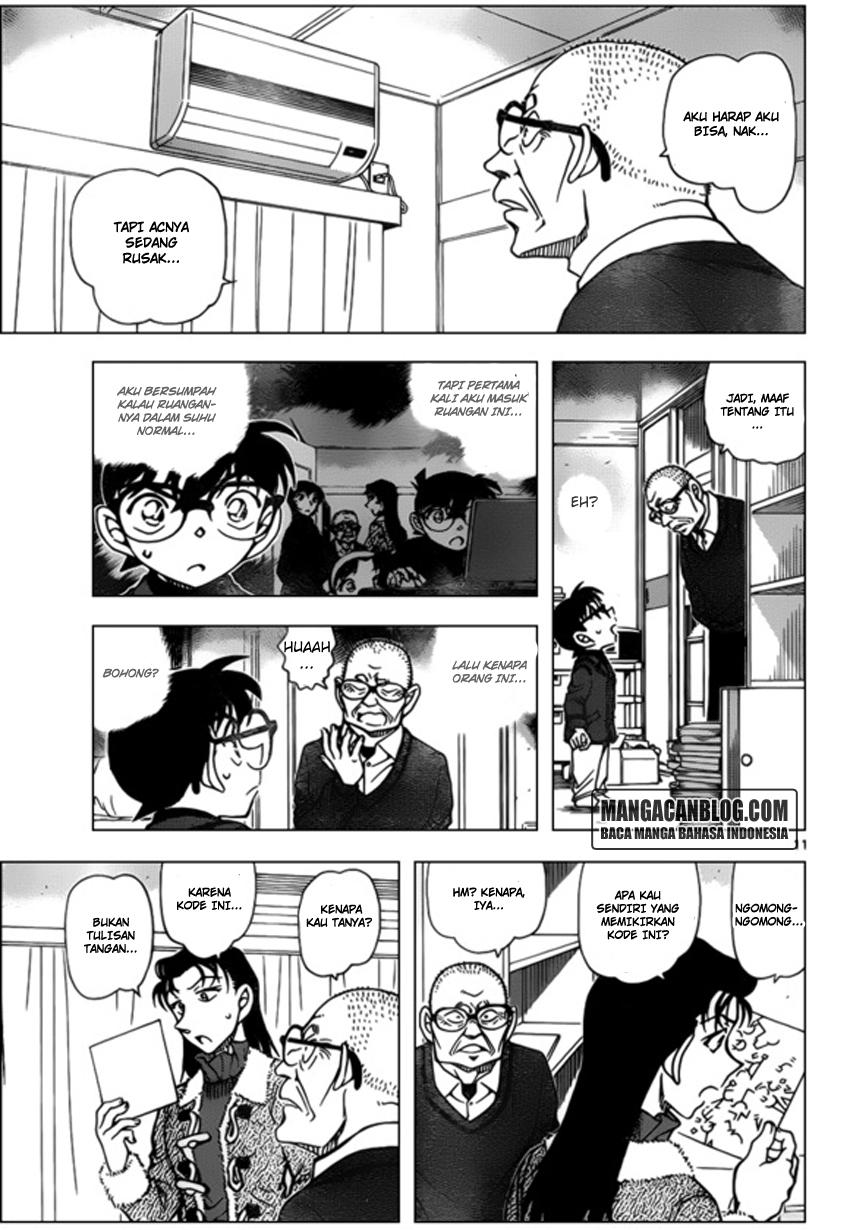 Dilarang COPAS - situs resmi www.mangacanblog.com - Komik detective conan 946 - pasangan yang sebenarnya 947 Indonesia detective conan 946 - pasangan yang sebenarnya Terbaru 11|Baca Manga Komik Indonesia|Mangacan