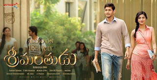 Mahesh Babu Srimanthudu movie songs download