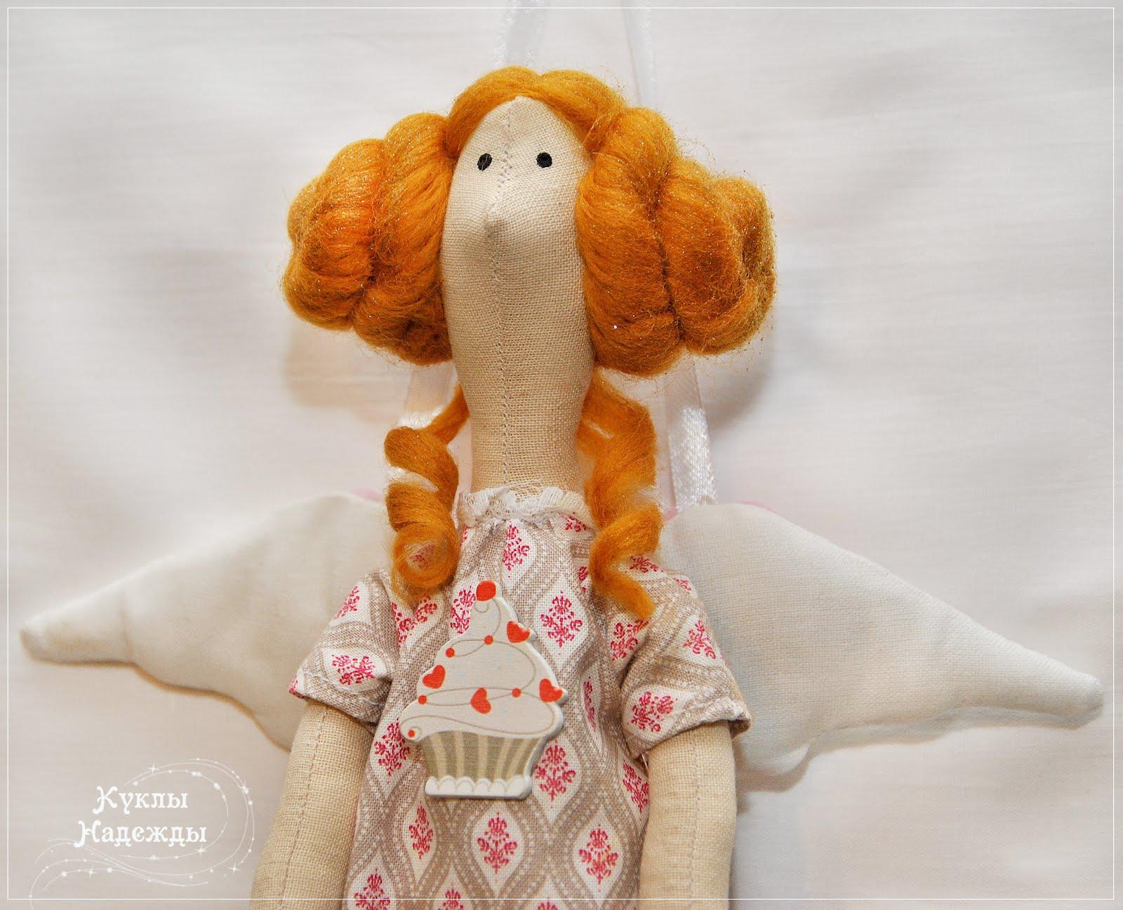 Как сделать прическу куклам тильда