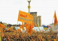 Желтая революция