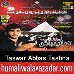 http://www.humaliwalayazadar.com/2015/10/taswar-abbas-tashna-nohay-2016.html