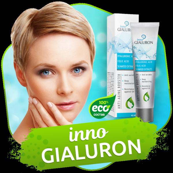 Inno Gialuron - сыворотка для лица