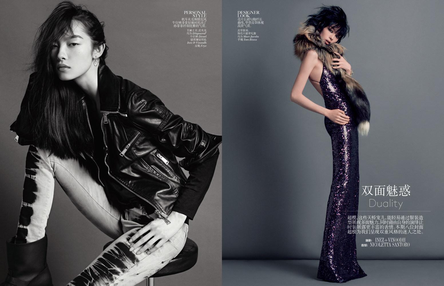 Sasha Pivovarova, Fei Fei Sun Anais Mali by Patrick Demarchelier for Vogue February 2014 best photo