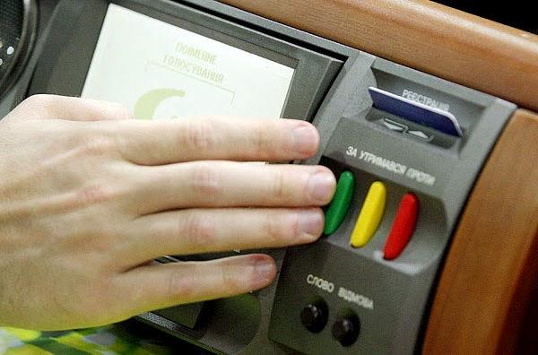 Верховная Рада приняла бюджет на 2015 год, изменения в Бюджетный и Налоговый кодексы