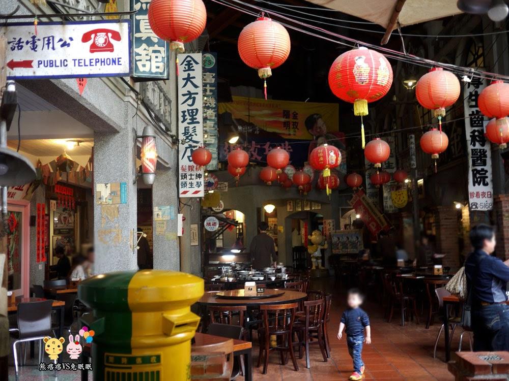 台中懷舊餐廳