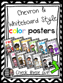 https://www.teacherspayteachers.com/Product/Chevron-Whiteboard-Style-Color-Word-Posters-1946237