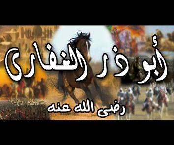 http://oloumalislam.blogspot.com/