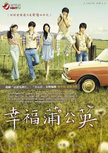 Phim  Cánh Hoa Trong Gió 2014-Dandelion Love (2015) Full HD