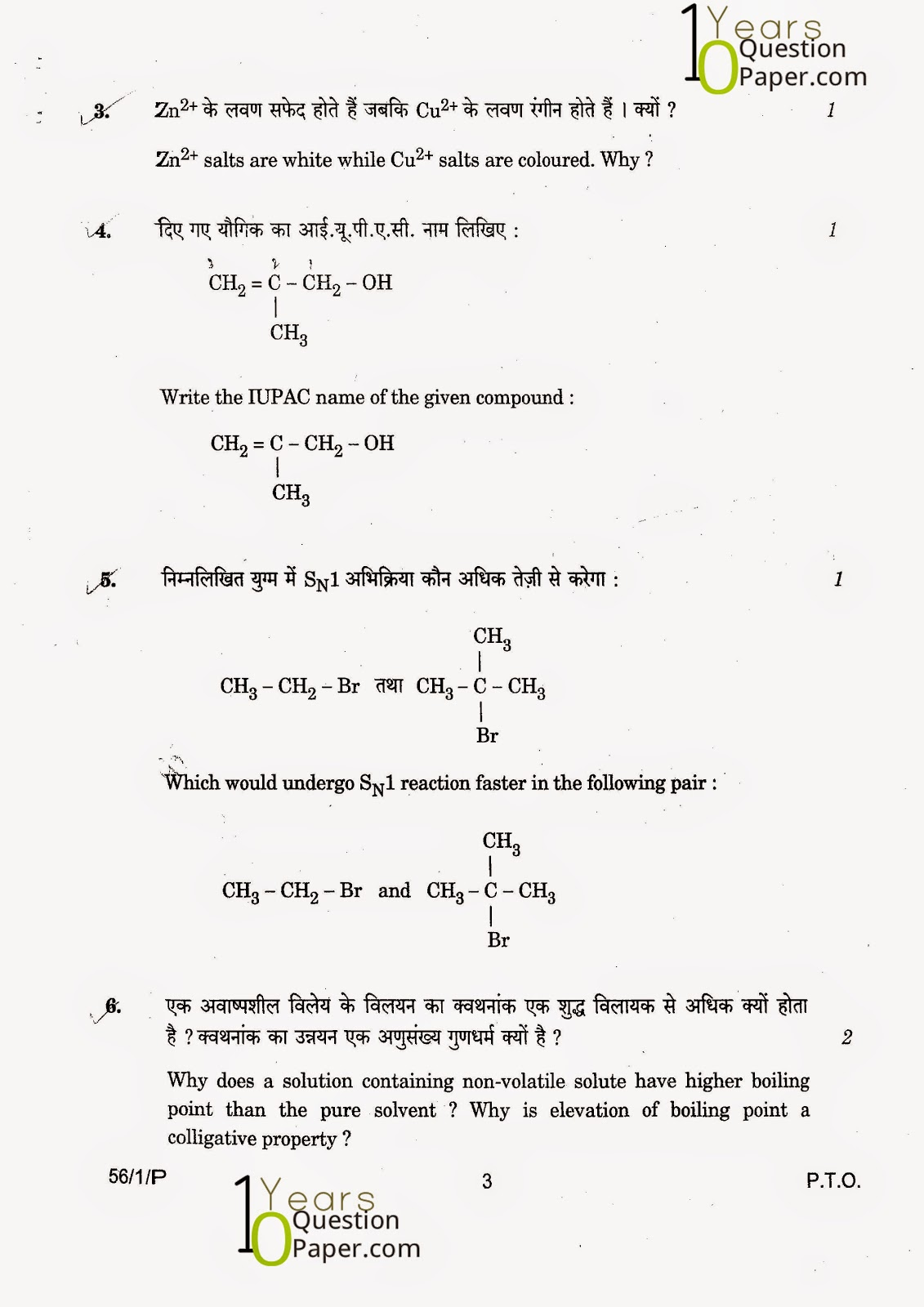 chemistry papers The following papers from the history of chemistry are available as html files many are seminal papers in their fields some are interesting curiosities.
