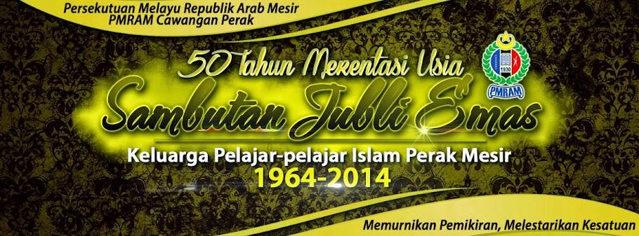 Sambutan Jubli Emas KPIPM |1964-2014