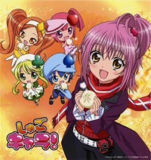 Shugo Chara Doki completo Online