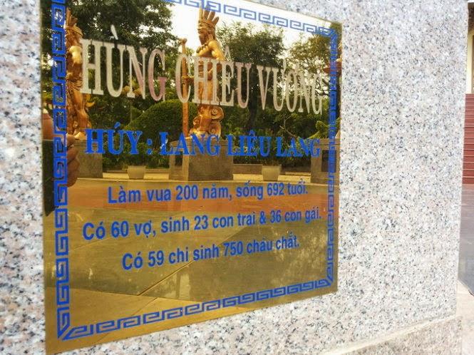 """Tượng vua Hùng ở Gia Lai được công nhận """"kỷ lục Việt Nam"""""""