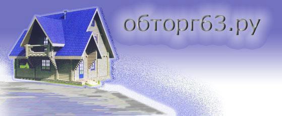 Продажа недвижимости в Тольятти фото
