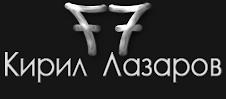 www.lazarovkiril7.com