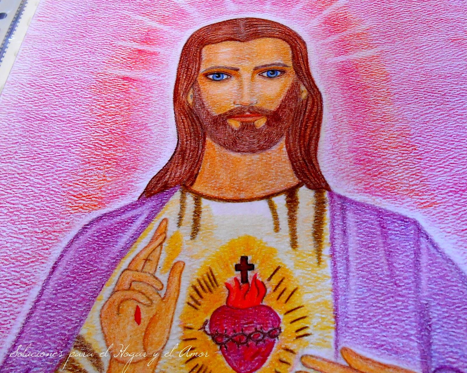 Mis Lápices y Dibujos, Sagrado Corazón de Jesús, Iconografía Religiosa