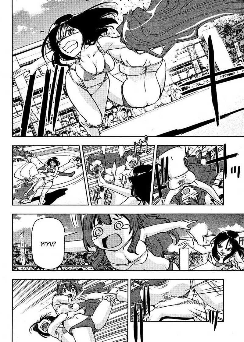 อ่านการ์ตูน Tennen Kakutou Shoujo Chihiro-chan 1 ภาพที่ 12