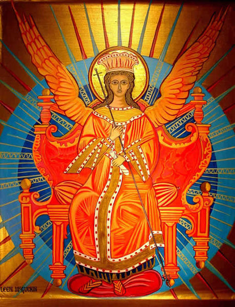 Hagia Sophia - Holy Wisdom