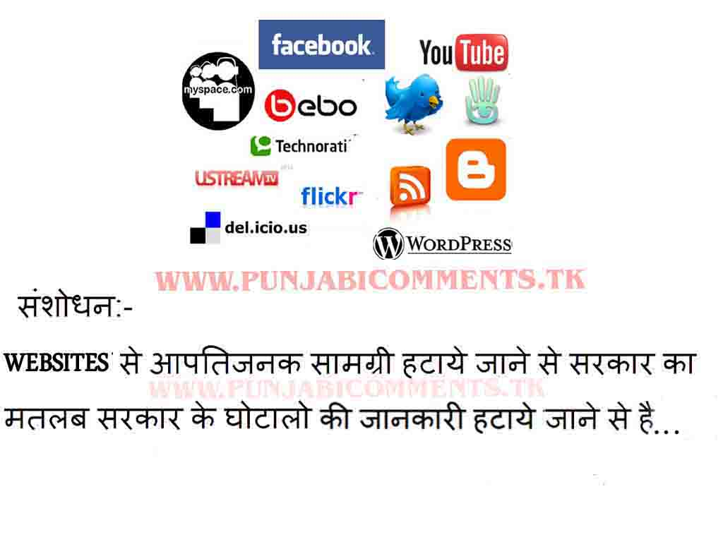 ... WALLPAPER, KHALSA, SIKH COMMENTS: FUNNY COMMENT FACEBOOK IN HINDI