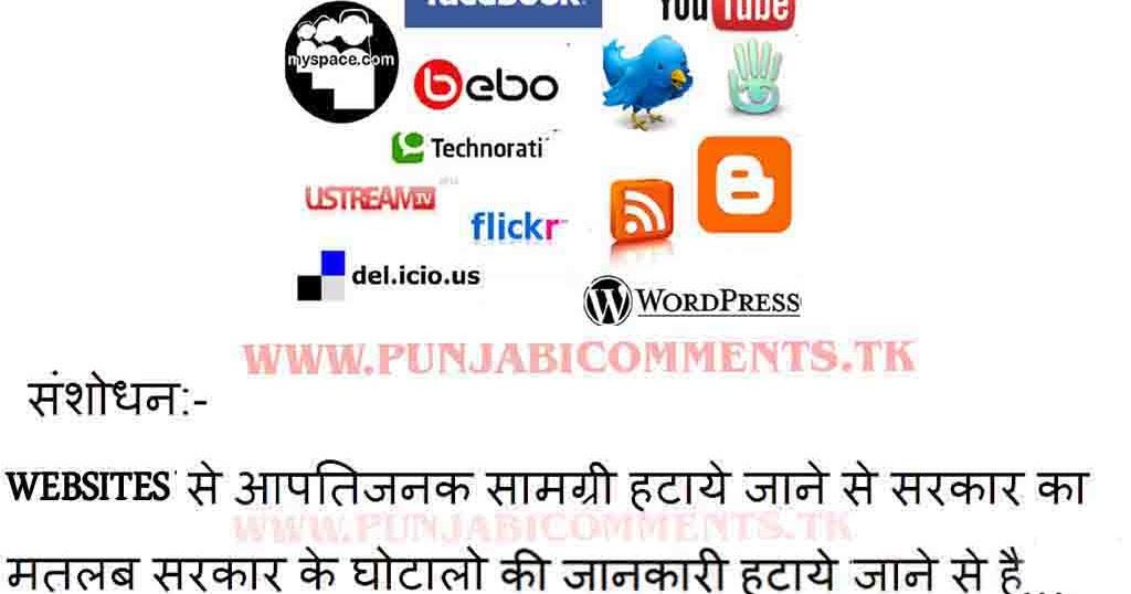 Image Result For P Hd Hindi