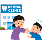 歯医者を嫌がる子供のイラスト