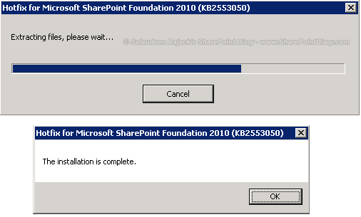sharepoint 2010 slipstream service pack 1