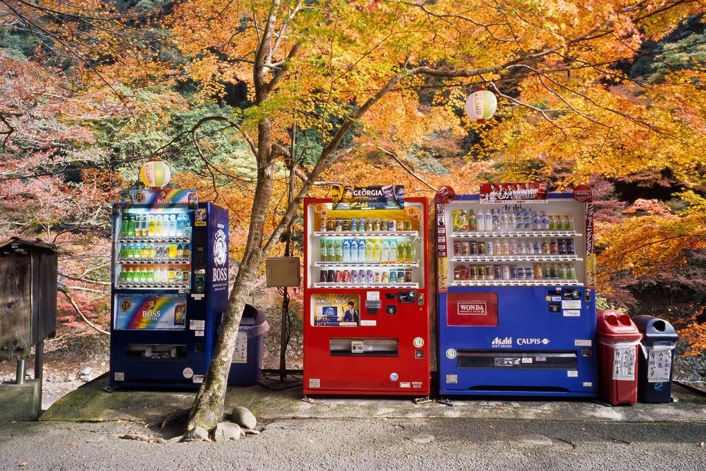 Máquinas de refrescos en Japón