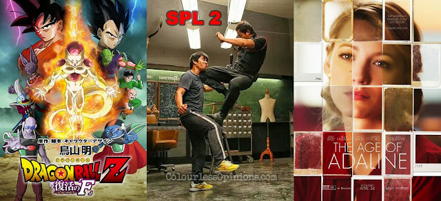 Dragon Ball Z Revival of F SPL 2 Age of Adaline GSC Movies Malaysia