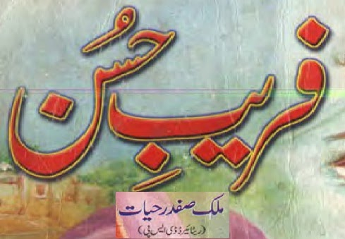 http://books.google.com.pk/books?id=WzmEBAAAQBAJ&lpg=PP1&pg=PP1#v=onepage&q&f=false
