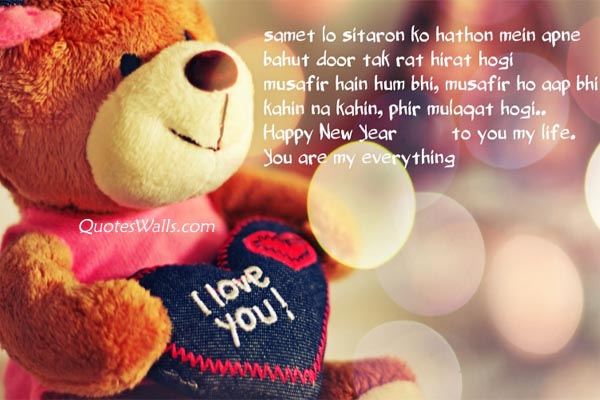 Happy New Year Love Shayari In Hindi With Images