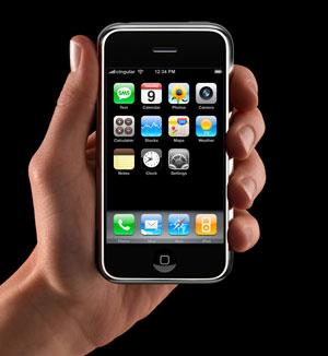 Koleksi gambar hp ponsel, gambar handphone