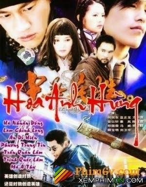 Trung Hoa Anh Hùng Kênh trên TV Full Tập Trọn Bộ