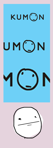 kumon pokerface