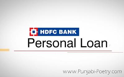Mundeya Di Yaari Jiwe HDFC Bank Da Loan