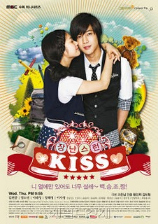 World Rules Playfull Kiss Naughty And Korean