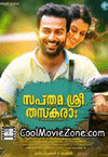 Sapthamashree Thaskaraha (2014) Malayalam Movie