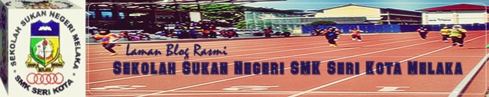 Sekolah Sukan Negeri SMK Seri Kota Melaka